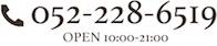 ウンジョルノフェリーチェへお電話でのご予約はこちらTEL:052-228-6519(OPEN 10:00-24:00)